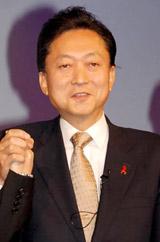 『デジタル放送の日の集い』に出席した鳩山由紀夫内閣総理大臣