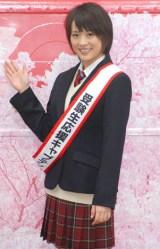 『郵便局×キットカット 2010年受験生応援企画』発表会見で、来年2月に「サクラサク」で歌手デビューすることを発表した北乃きい (C)ORICON DD inc.