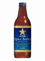 """ついに一般発売される""""世界初の宇宙ビール""""『サッポロ スペース バーレイ』"""