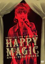 上戸彩/ライブDVD『Happy Magic〜スマイル・マイルス・マイルッス〜』(12月16日発売/ポニーキャニオン)
