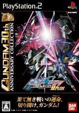 『機動戦士ガンダムSEED DESTINY 連合vs.Z.A.F.T.II PLUS』(PlayStation2)