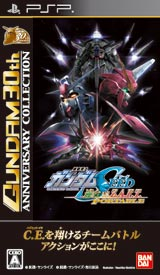 『機動戦士ガンダムSEED 連合vs. Z.A.F.T. PORTABLE』(PSP)