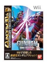 『機動戦士ガンダム MS戦線0079』(Wii)