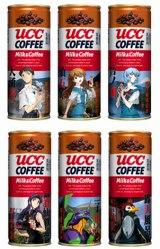 箱根周辺の観光施設、一部専門ショップで限定発売する『UCC COFFEE ミルク&コーヒー ヱヴァンゲリヲン箱根缶250g』  (C)カラー