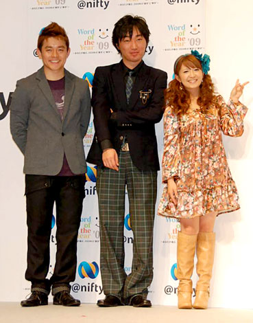 『Word of the Year'09』にゲストとして出席した(左から)井戸田潤、小沢一敬、矢口真里