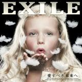 EXILEの2年ぶりオリジナルアルバム『愛すべき未来へ』