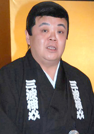 "襲名披露会見を行った""二代目""三波伸介 (C)ORICON DD inc."
