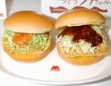 モスバーガーが2010年新春第1弾新商品として発売する、マグロを使った『ごちそうツナバーガー』 (C)ORICON DD inc.