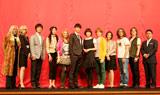 映画『のだめカンタービレ』完成披露試写会イベントに役柄に扮して登場したキャストの集合ショット (C)ORICON DD inc.