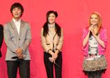 映画『のだめカンタービレ』完成披露試写会に出席した(左から)福士誠治、山田優、ベッキー (C)ORICON DD inc.