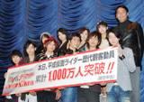 映画『仮面ライダー×仮面ライダー W&ディケイド MOVIE 大戦 2010』公開舞台あいさつ(C)ORICON DD inc.