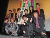 映画『ONE PIECE FILM STRONG WORLD』の公開初日舞台あいさつ(C)ORICON DD inc.