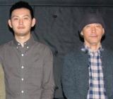 映画『ボーイズ・オン・ザ・ラン』試写会イベントで、撮影時を振り返った(左から)松田龍平と小林薫 (C)ORICON DD inc.