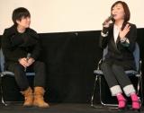 ミッシェルとの思い出を語る(左から)鹿野淳氏とちわきまゆみ (C)ORICON DD inc.