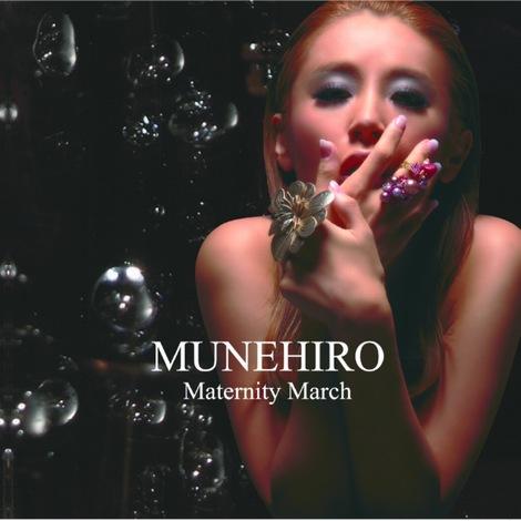 「Maternity March」(通常盤)