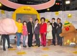 (左から)Mr.脳、チョー、田中真弓、中尾彬、水木一郎、パパイヤ鈴木、岡野綾、いつもここから、ゴン太 (C)ORICON DD inc.