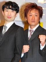 NHK『ETV50 もう一度見たい教育テレビフィナーレ』の番組収録を行ったいつもここから (C)ORICON DD inc.