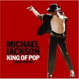 1位のマイケル・ジャクソン