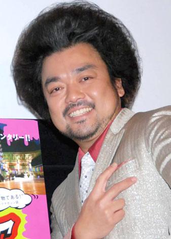 映画『プラネット B-BOY』の試写会イベントに出席したパパイヤ鈴木 (C)ORICON DD inc.