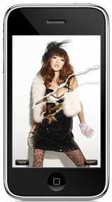 画面を指でなぞったとおりに破れセクシーショットが表れる、アプリケーション『妄撮for iPhone』(画像はほしのあき(Tommy/講談社))
