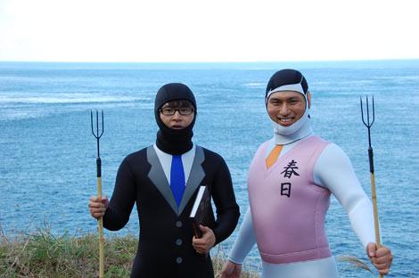 テレビ朝日『いきなり!黄金伝説。』年末スペシャルの恒例企画「サバイバル0円生活」に初挑戦するオードリー