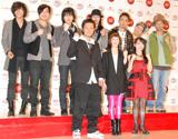 出場者決定会見に出席した(前列左より)遊助、木村カエラ、水樹奈々、(後列左から4人目まで)flumpool、(残り)FUNKY MONKEY BABYS (C)ORICON DD inc.