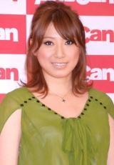 ファッション誌『AneCan』(小学館)大感謝パーティーに参加した澤野ひとみ (C)ORICON DD inc.