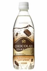 チョコレート風味の炭酸飲料『サントリー チョコレートスパークリング』