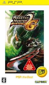 12月24日に新価格で発売される『モンスターハンターポータブル 2nd G』