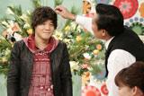 関西テレビ『トミーズのはらぺこキッチン極』年始のスペシャル番組で木村拓哉風のかつらをかぶる亀田興毅