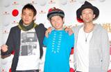 『第60回NHK紅白歌合戦』のリハーサルに臨んだFUNKY MONKEY BABYS (左からファンキー加藤、DJケミカル、モン吉) (C)ORICON DD inc.