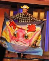 『第60回NHK紅白歌合戦』のリハーサルに臨んださかなクン