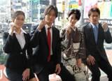 新橋で行われたイベントに登場した青山倫子、永井大、井上和香、細川茂樹(C)ORICON DD inc.