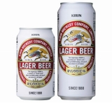 14年ぶりに原材料量等の見直しを行う『キリンラガービール』
