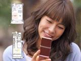 間取り図を見ながら楽しそうに微笑む相武紗季
