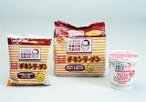 日清食品の創業者・安藤百福氏の生誕100年を記念した『チキンラーメン』と『カップヌードル』