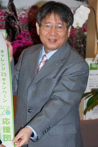 地球温暖化防止の国民運動『チャレンジ25キャンペーン』のメッセンジャーとして任命された森田正光 (C)ORICON DD inc.