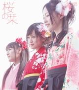「桜の栞」(通常盤TYPE-B)