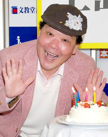 49歳の誕生日を迎えたダチョウ倶楽部・上島竜兵 (C)ORICON DD inc.