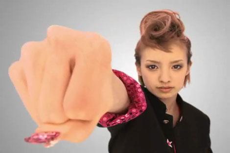 学ラン&リーゼント姿でキメる南明菜/『喧嘩番長4〜一年戦争〜』新CM