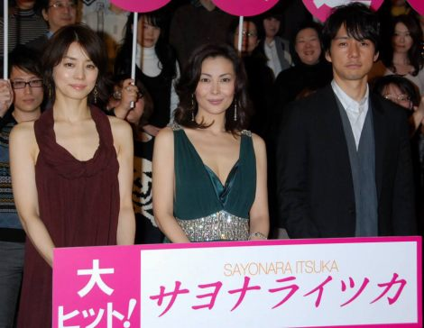 左から石田ゆり子、中山、西島秀俊(C)ORICON DD inc.