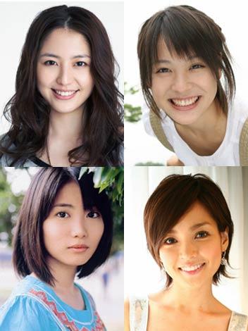 サムネイル (右上から時計回り)北乃きい、国仲涼子、志田未来、長澤まさみ