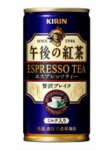 """""""仕事の合間の休憩時""""を切り口にした『キリン 午後の紅茶 エスプレッソティー』"""