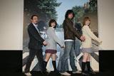左端が中村義洋監督、右から2番目が斉藤和義