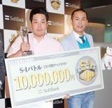 『S-1バトル』1月度月間王者に輝き、賞金1000万円とトロフィーを手にするタカアンドトシ(左からタカ、トシ)(C)ORICON DD inc.