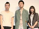 (左から)銀杏BOYZの峯田和伸、松田龍平、黒川芽以 (C)ORICON DD inc.