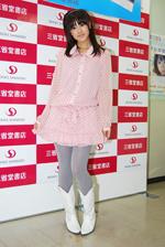 ドラマでは着ないような女の子らしいファッションで登場(C)ORICON DD inc.