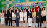 NHKが2010年新キャスター21名を発表 (C)ORICON DD inc.