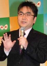 NHKが2010年の新キャスター21名を発表、『NHKのど自慢』の司会を担当する松本和也アナウンサー (C)ORICON DD inc.