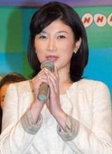 NHKが2010年の新キャスター21名を発表、『ニュースウォッチ9』の司会を担当する青山祐子アナウンサー (C)ORICON DD inc.